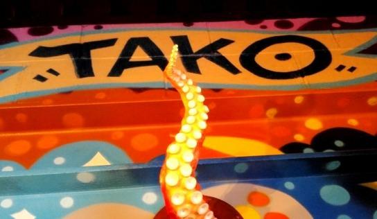 Täkō – Great Eats in Downtown Pittsburgh #MurphysDoPittsburgh