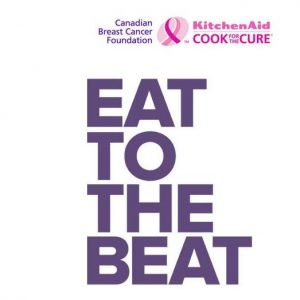 Eat To The Beat 2016 | Giveaway #EattotheBeat