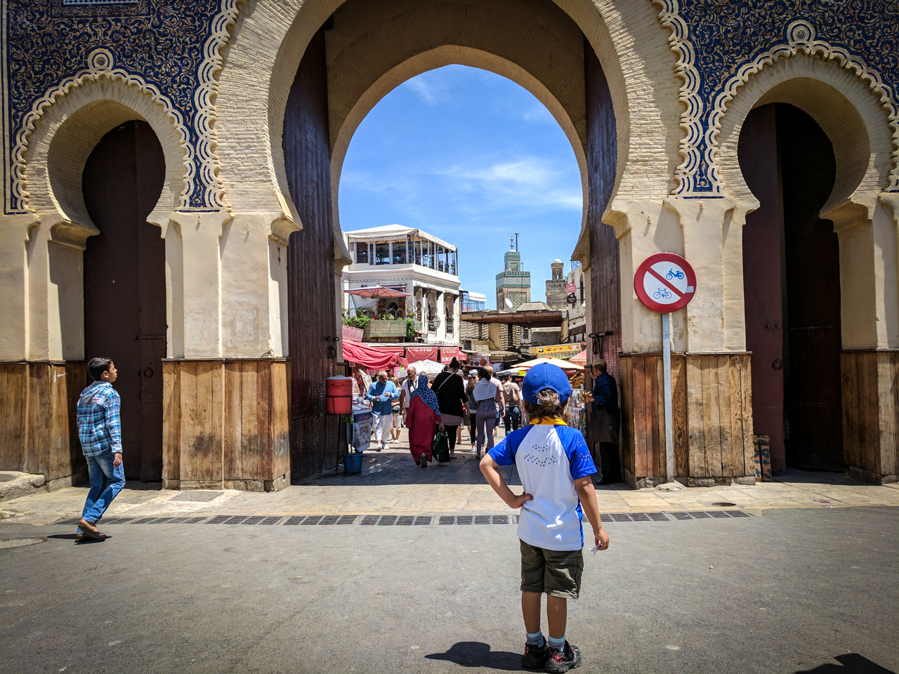 The Blue Gate of the Fes Medina