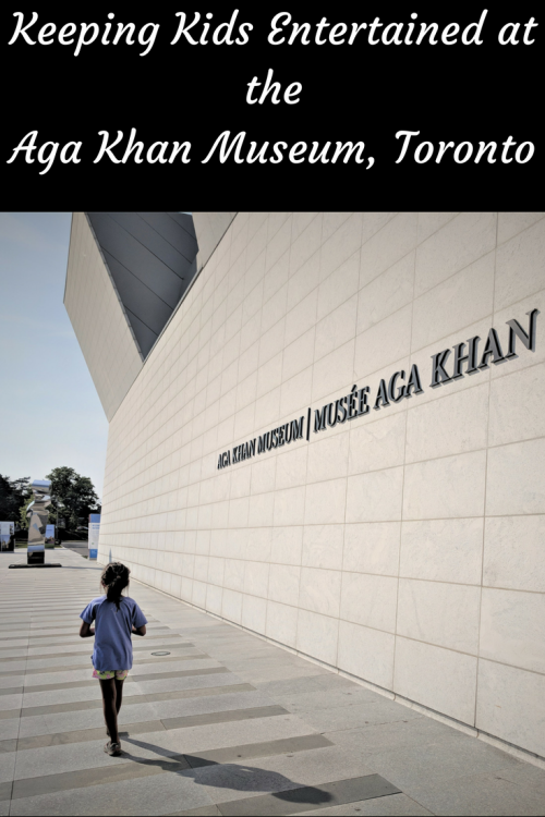 A review of the Aga Khan Museum in Toronto with a list of things to do with kids at the Aga Khan Museum. If you're visiting Toronto and looking for a unique cultural perspective, this museum should be on your list of things to do in Toronto, with kids or without!