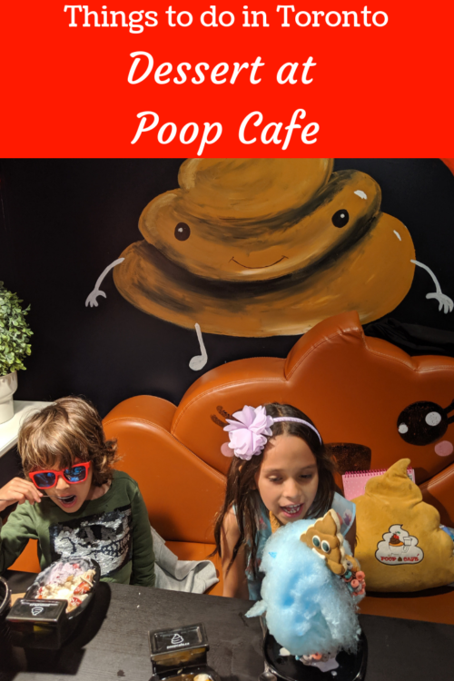 poop cafe things to do with kids in Torontopoop cafe things to do with kids in Toronto