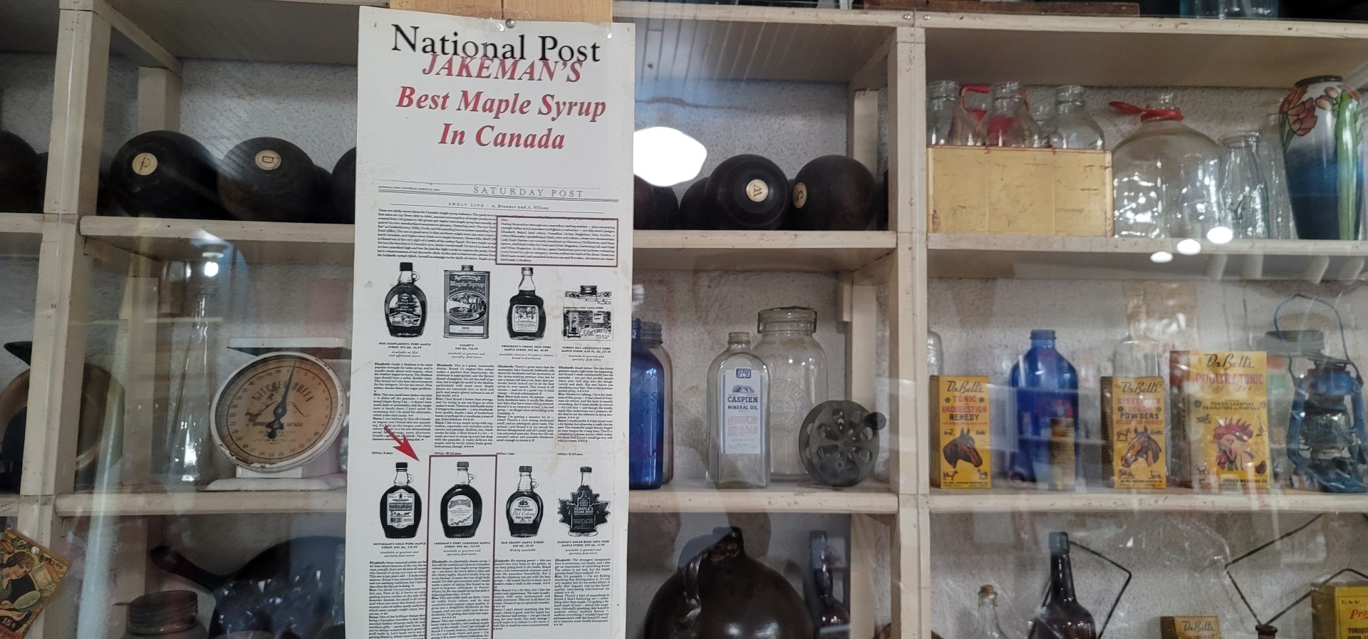 Maple syrup artifacts